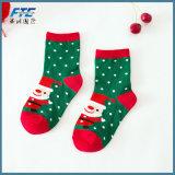 Printed Cotton Casual Socks Ladies Female Girl Men Christmas Gift