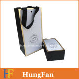 Brand Customized High Qaulity Gift Package Bag for Cosmetics