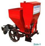Farm Machinery 2cm Series Seedling Planting Machine