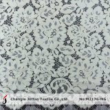 Ivory Cotton Scalloped Wedding Lace Fabric (M2176-MG)