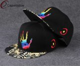 Embroidered Snapback Hat with Sublimation Printing on Brim