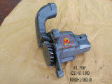 Komatsu Spare Parts Oil Pump (6211-51-1000)