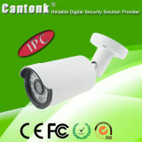 Top10 CMOS IR Onvif Online CCTV IP Camera (KIP-CV25)