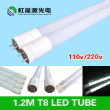 High Bright T8 LED Tube 1.2m with 2835 SMD LED