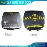 Custom Car Head Rest Cover (B-NF25F14008)