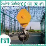2016 Shengqi Heavy Steel Lifting Swivel Safety Forged Crane Hook