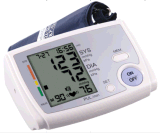 BHS-Approved Arm Electronic Blood Pressure Monitor (HS-501)