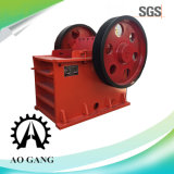 High Quality Jaw Crusher Mantles