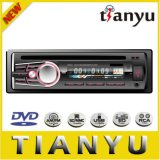 Single DIN Fixed Panel Car DVD CD for The Radio Tuner