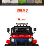 2016 New Model Ride on Children Toy Car LC-Car-064