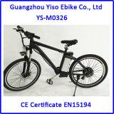 "26"" New 350W Trex Mountain Electric Bike for Sale"