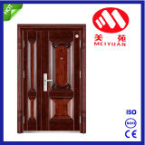 Factory Price Son and Mother Steel Doors