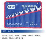 8PCS 6-24mm Hand Tools Metric Spanner Set