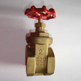 Brass Gate Valves 200wog (HG02)