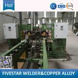 China Transformer Panel Radiator Production Line