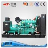 40kw 50 kVA Yuchai Engine Silent Water Cooled Diesel Generator Set Price