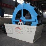 2016 Yuhong Big Capacity Sand Washing Machine