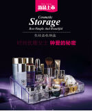 Customized Wholesale Small Acrylic Cosmetic Storage Box