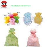 Satin Gift Bag Drawstring Pouch (FLY-JH20)