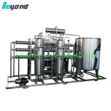 High Technology Automatic Water Treatment Machinery