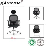 2211A Modern Mesh Svivel Manager Meeting Office Task Chair