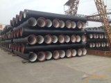 Factory Supplier Ductile Iron Pipe C25 C30 C45 K9