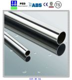 Thin Wall Stainless Steel Pipe (TP304 TP316L TP312 TP310S)