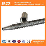 Reinforcement Bar Coupler (12mm to 40mm)