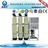 Reverse Osmosis UF 500 Lph Water Treatment Device