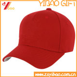 Red Color Baseball Cap Customed Logo Gift (YB-HR-88)