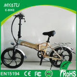 Myatu City Electric Folding Bike with Lion Battery