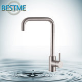 China Brass Chrome Kitchen Faucet Square-Style