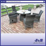 Outdoor Garden Furniture, Round Table & Adjustable Chair Set Round Wicker (J237)