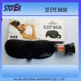 Hot Selling 3D Blindfold Eye Sleeping Mask