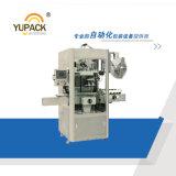 Yupack Automatic 200m Sleeve Label Applicator/Esleeve Labeling Machine/Labeling Machine