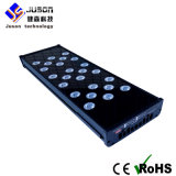High Power Best Price Smart LED Aquarium Light