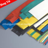 Hy-3 Series Flame-Retardant Thin-Wall Therml Shrinkable Tubing
