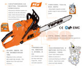 Topso Brand Chain Saw for Gardening Tool (YD-52 series)