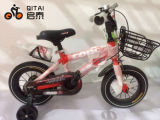 Export Kids Toys, Bicycle, Children Bike Made in China
