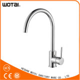 Single Lever Brass Kitchen Sink Faucet
