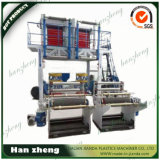 Double die head film blowing machine for shopping bag