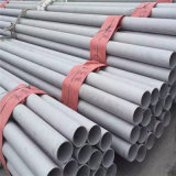 Stainless Steel Rectangular Pipe (201 304 304L 316L 310S)