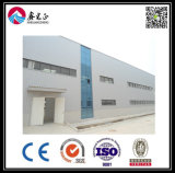 Hot Sale Prefab House (exported to 30 countries) Zy162