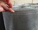 Aluminium Window Screen Wire Mesh (OKE-07)