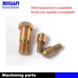 Machining Parts Turning Part Steel Casting CNC Machining