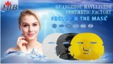 Anti Wrinkle Gold Tightening Face Mask