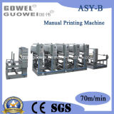 PVC Foam Anti-Slip Pad Special Plastic Printing Machine (ASY-F)