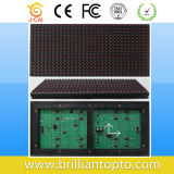 P10 Outdoor Red Monochrome LED Display Module (P10)