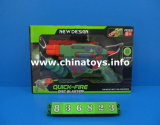 Frisbee Toy Gun, Disc Blaster, Quick-Fire (836823)
