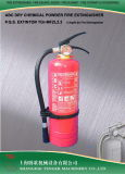 2.3kg/5lb ABC Dry Powder Fire Extinguisher